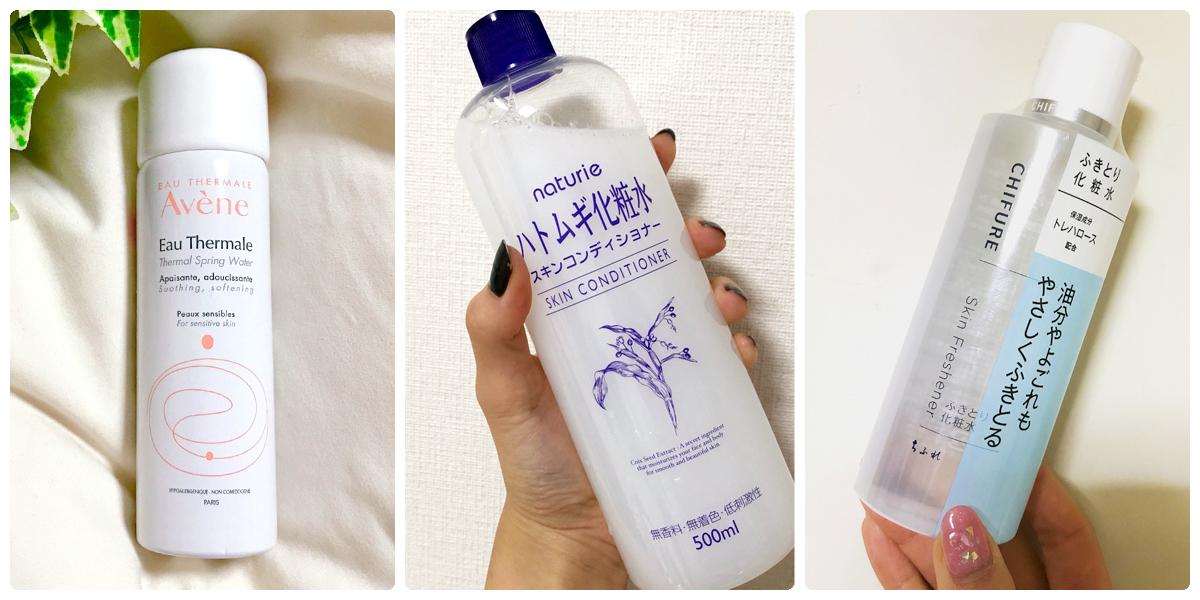 プチプラ化粧水特集 - 乾燥、ニキビ、美白などにおすすめの高コスパな化粧水まとめ_1