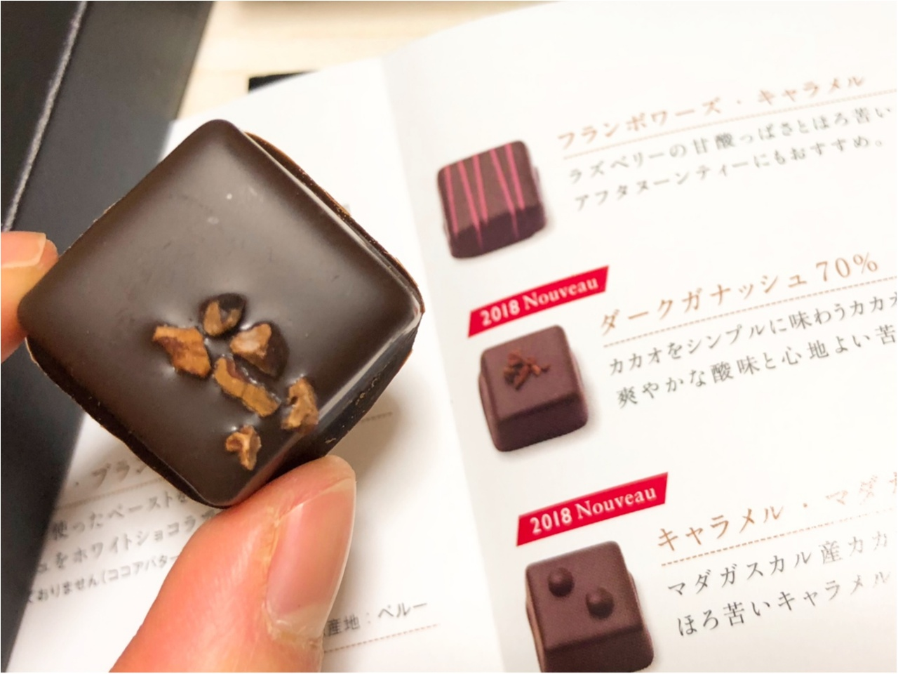 【バレンタイン2018】今年の自分用チョコはオーガニックのやさしさ、カカオの原産地にこだわった『ジャン=ミッシェル・モルトロー』のショコラで!!_3