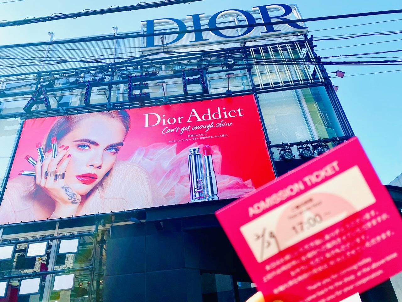 【Dior】豪華お土産付★新作リップをひと足早くお試し!連日大盛況のポップアップイベントへ♡_12