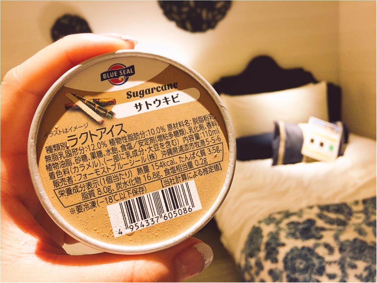 《沖縄旅行》沖縄に行ったら絶対に食べたい!絶品沖縄グルメ!!_7