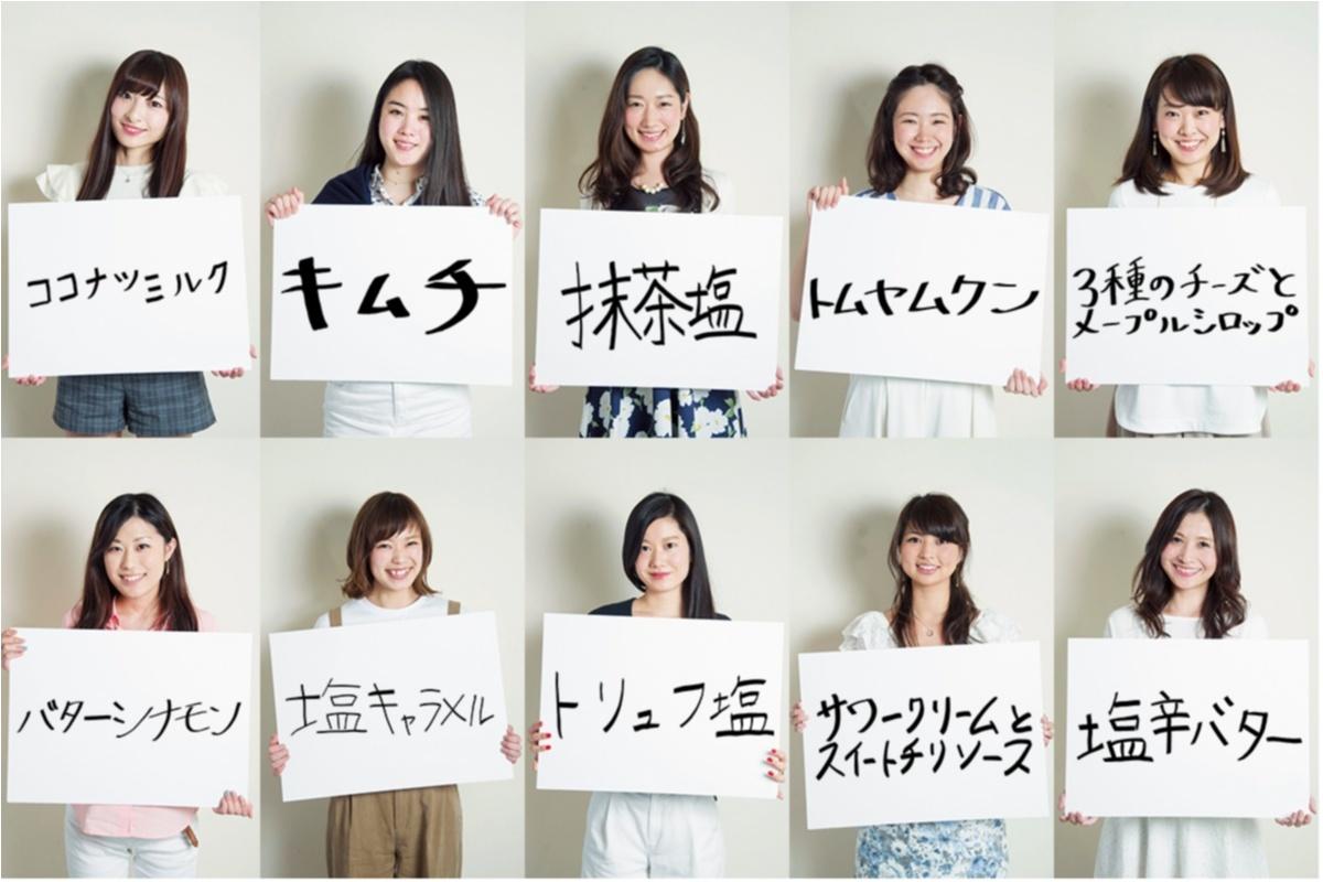 ♡【じゃが❤︎ハピプロジェクト】モアハピ部が作る新Jagabee♡モアハピ◡̈のぞみ♡_7