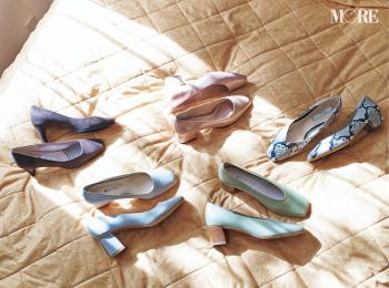 """お仕事靴=足が痛くなる、なんてもうイヤだから。楽できれいで""""自分がうれしい""""のが新常識!"""