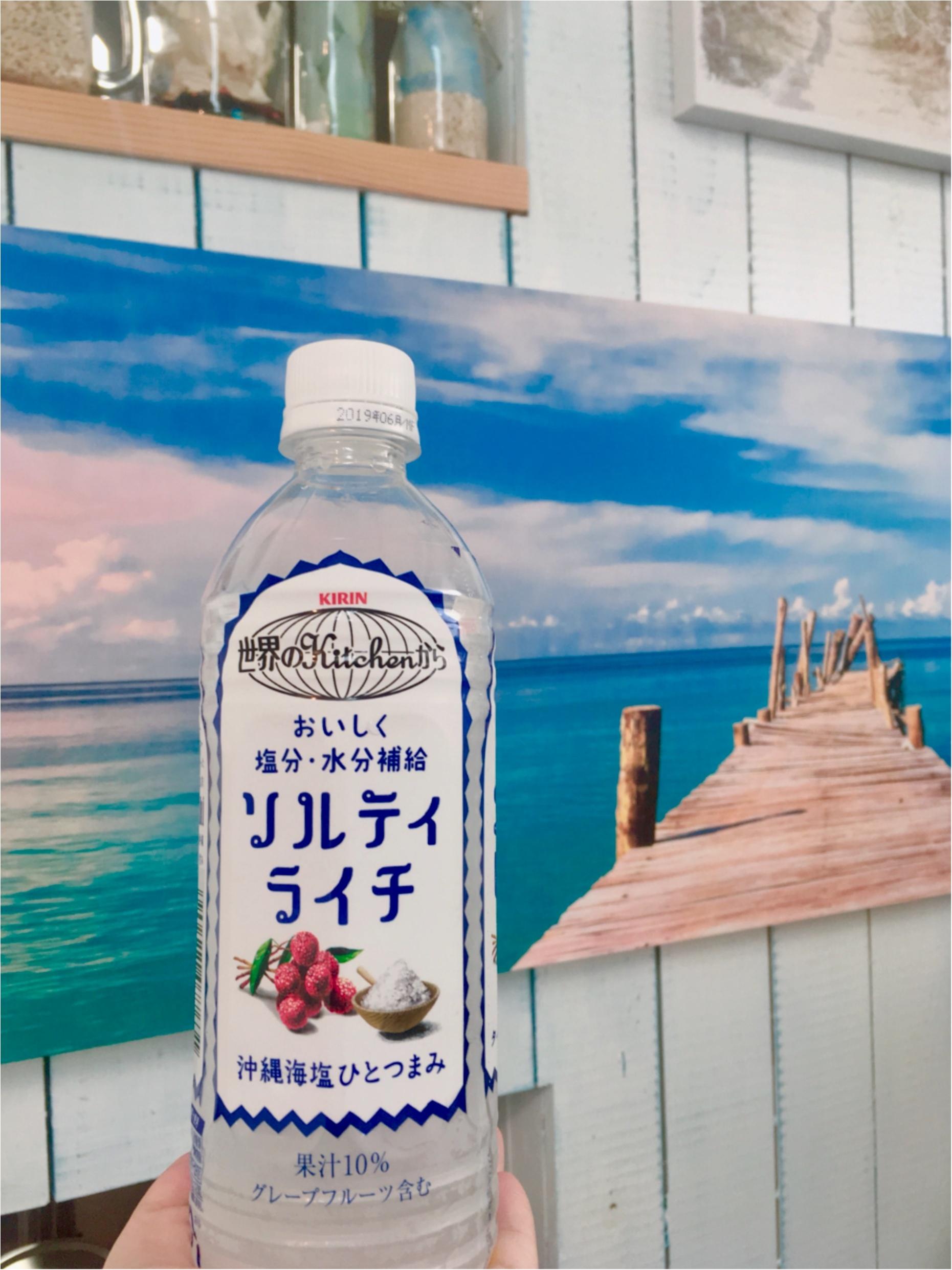 【熱中症対策】この休日2日間で連チャンで飲み続けてるオススメドリンク。_1