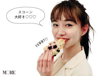 『仮面ライダーゼロワン』出演中。井桁弘恵の好きな食べ物♡【モデルのオフショット】