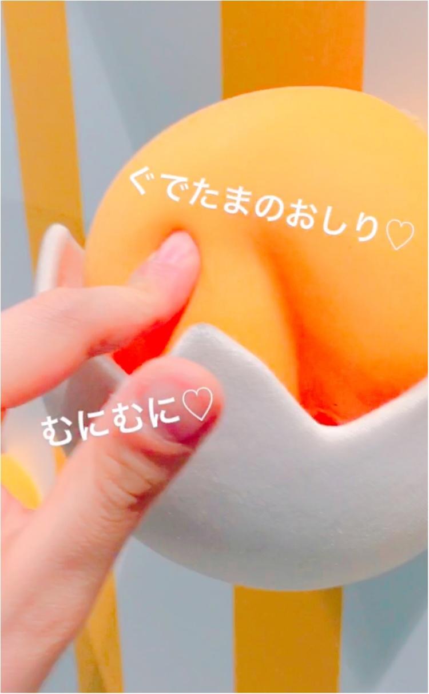 【祝5周年❤︎】ぐでたまが渋谷駅をジャック!限定POP UPストアは5月2日まで♡♡_4