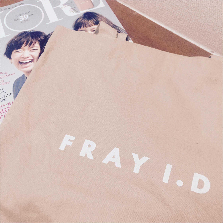 【MORE7月号】今月号の付録*フレイアイディーのピンクベージュトートを持ってお出かけ♡_5