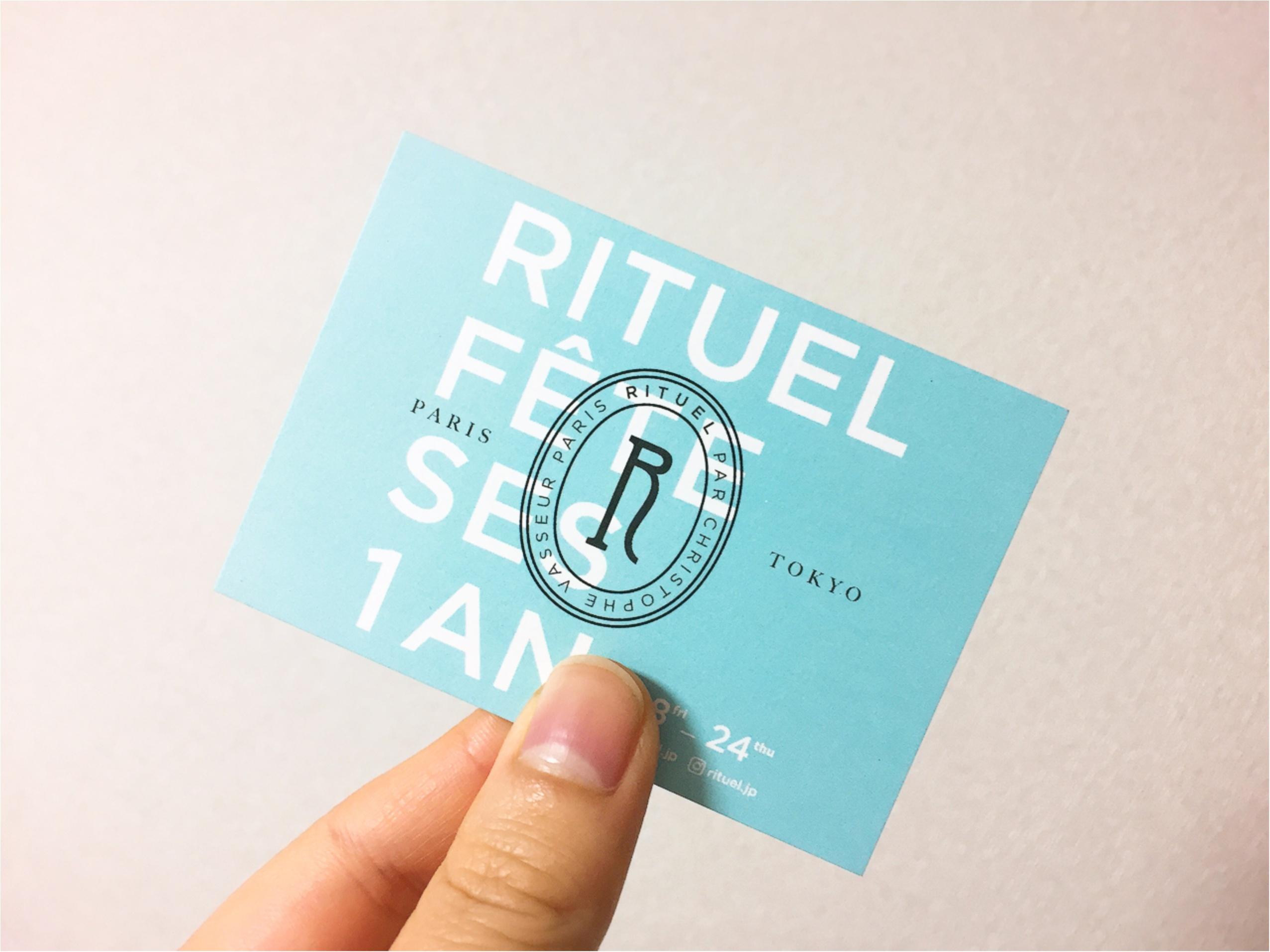 東京の美味しいパン屋巡り〜RITUEL〜_3
