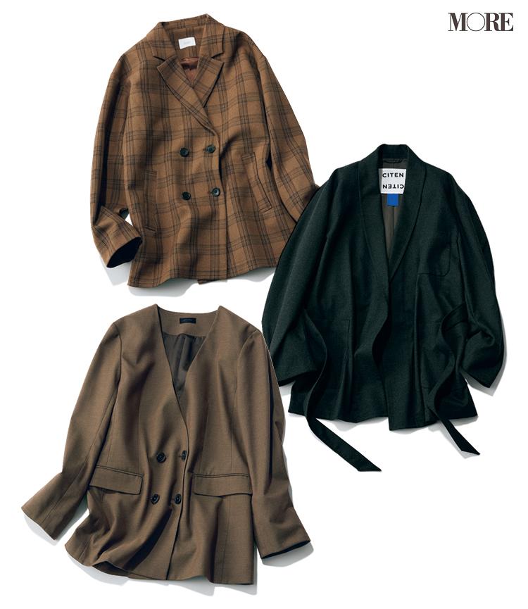 オンオフ使えるジャケットのバリエーション