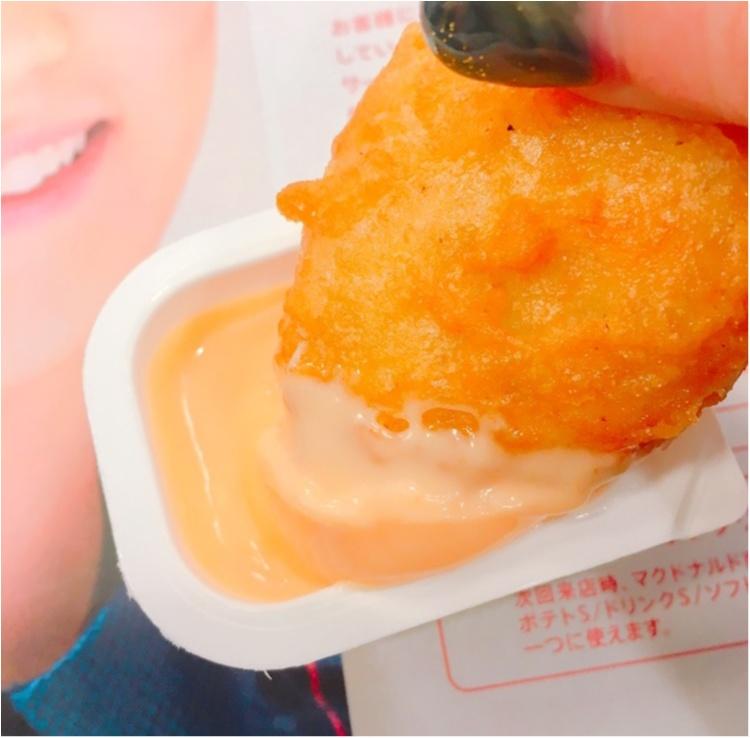 """《食べれるのはいまだけ!》チキンマックナゲットの""""NEWソース""""が美味しすぎっ♡!_4"""