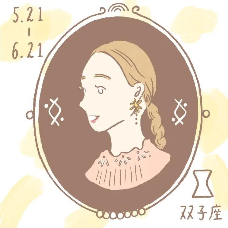 12星座占い<10/28~11/26>| MORE HAPPY☆占い PhotoGallery_2_3