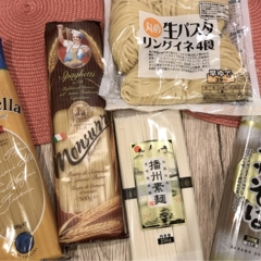 これだけ買って1000円以下!!!麺類5種類格安で買えるのは?