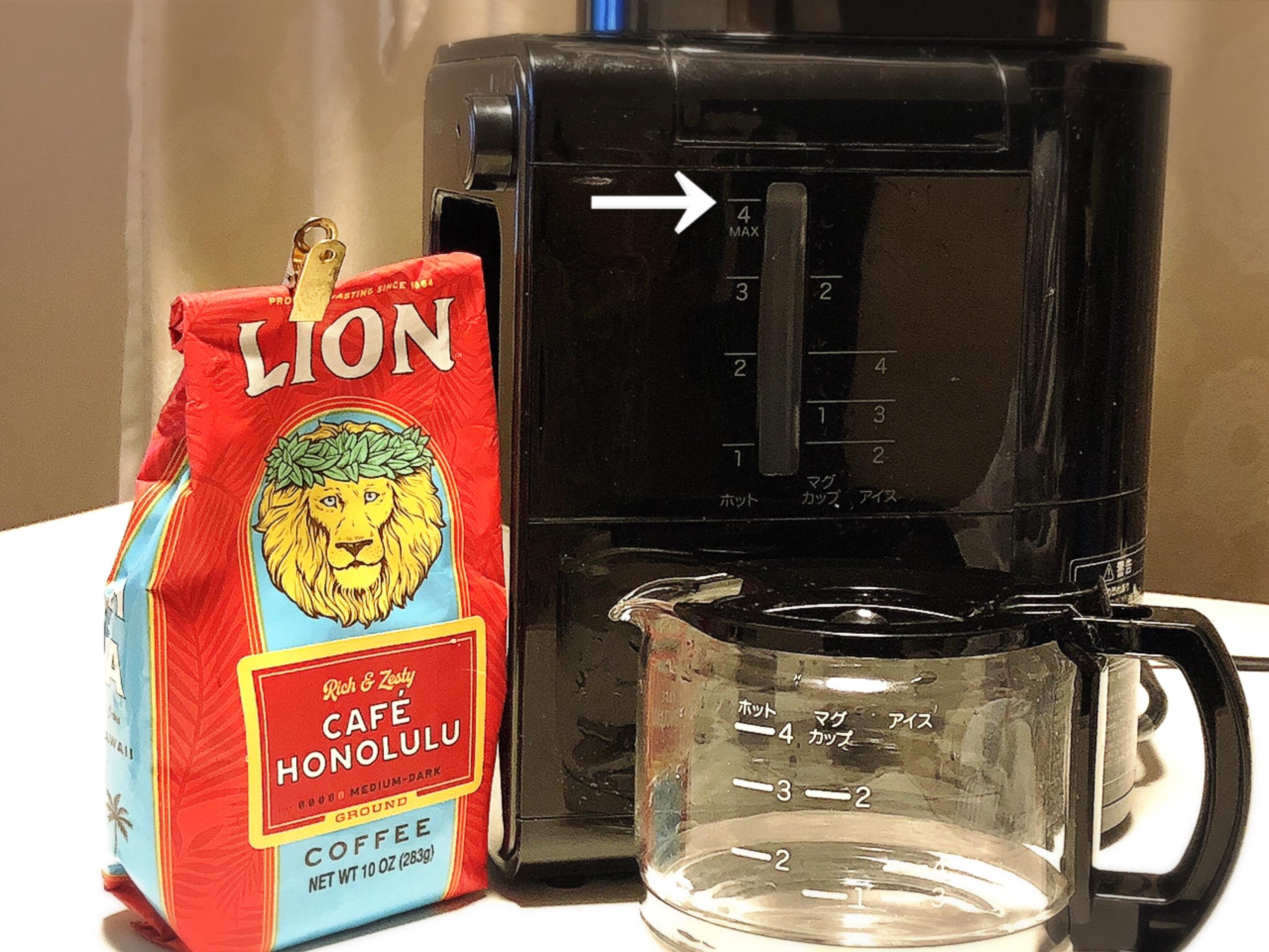 【#キッチン家電】おうちカフェ コンパクトで可愛いのに超優秀☕︎豆から挽ける簡単3ステップコーヒーメーカー♩_2