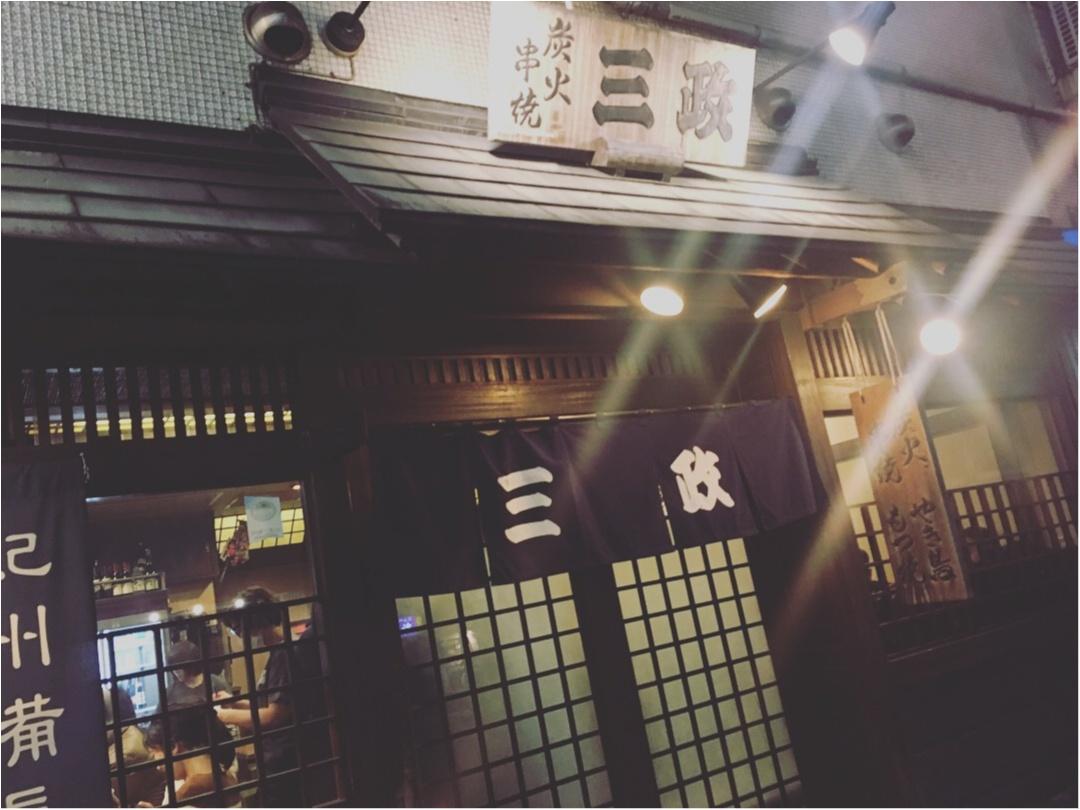佐藤栞里ちゃんが好きな焼き鳥屋さんに行ってきました★_1