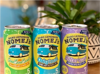 「檸檬堂」に次ぐ新ブランド「ノメルズ ハードレモネード」を飲んでみた! 超絶おいしい理由とは?PhotoGallery