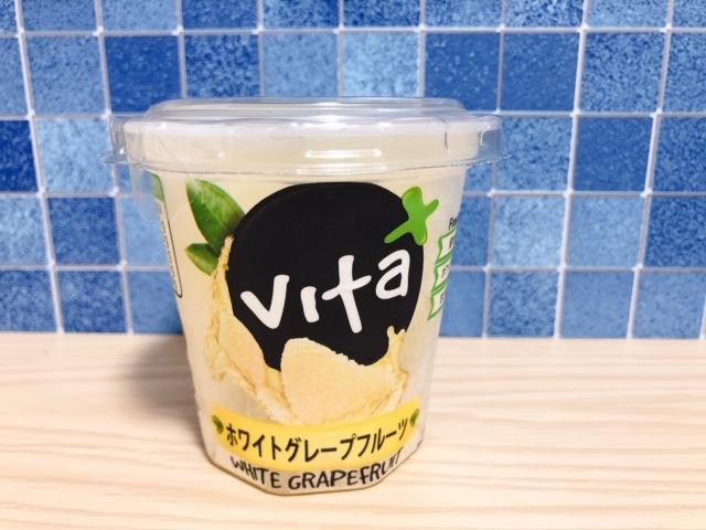 《コンビニで買える!》Vita+のホワイトグレープが美味しすぎる♡_1