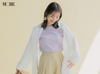 【今日のコーデ】<内田理央>きれい色のTシャツさえあれば定番パンツコーデが高見え♪