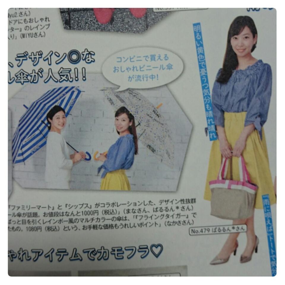 大好評コラボが復活♡shogo sekineさんとファミマのコラボ傘が発売!売り切れる前に要チェック!!_2