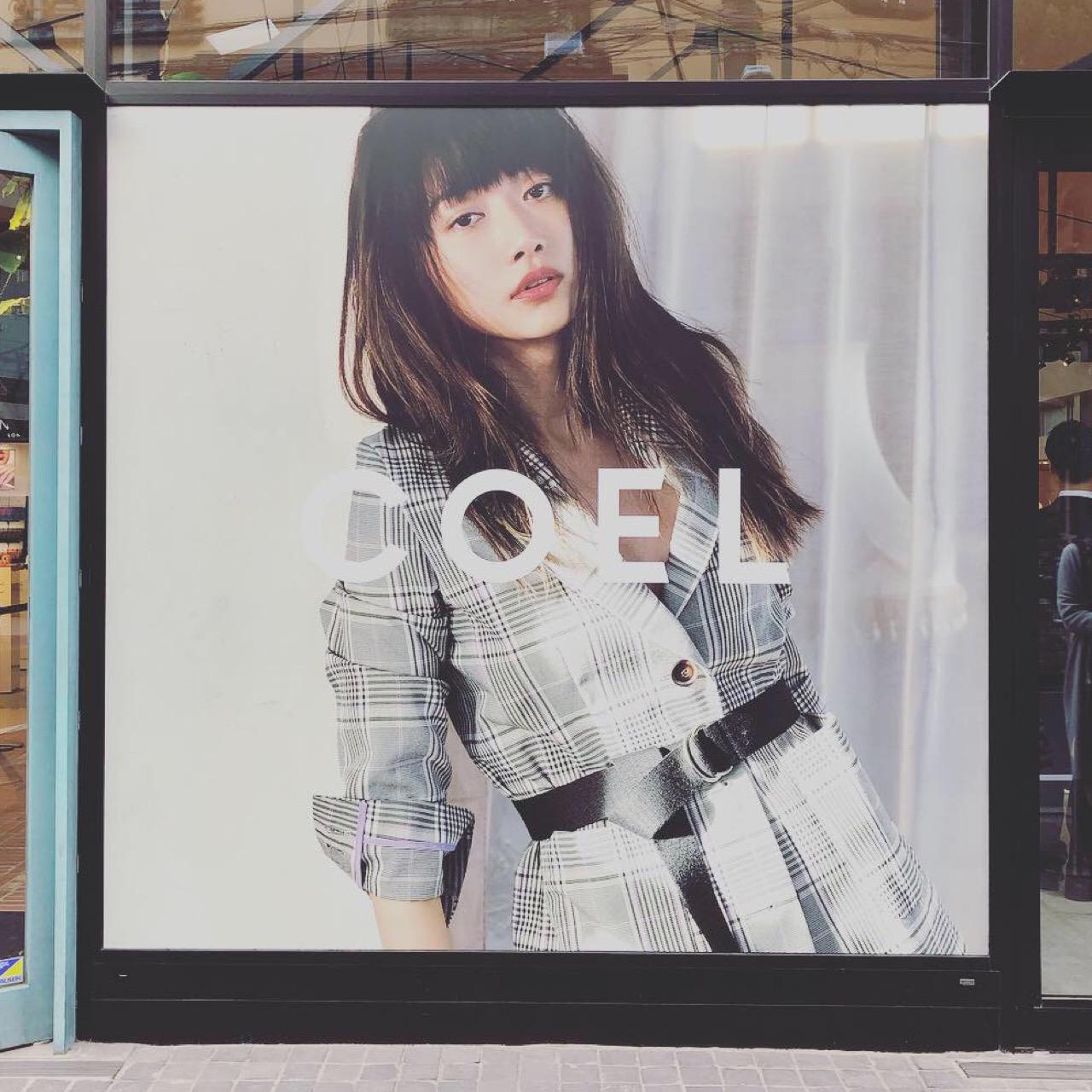 憧れのモデル*ヨンアちゃんにも会える!COEL 2019S/S RECEPTION EVENTに行ってきました♡_1