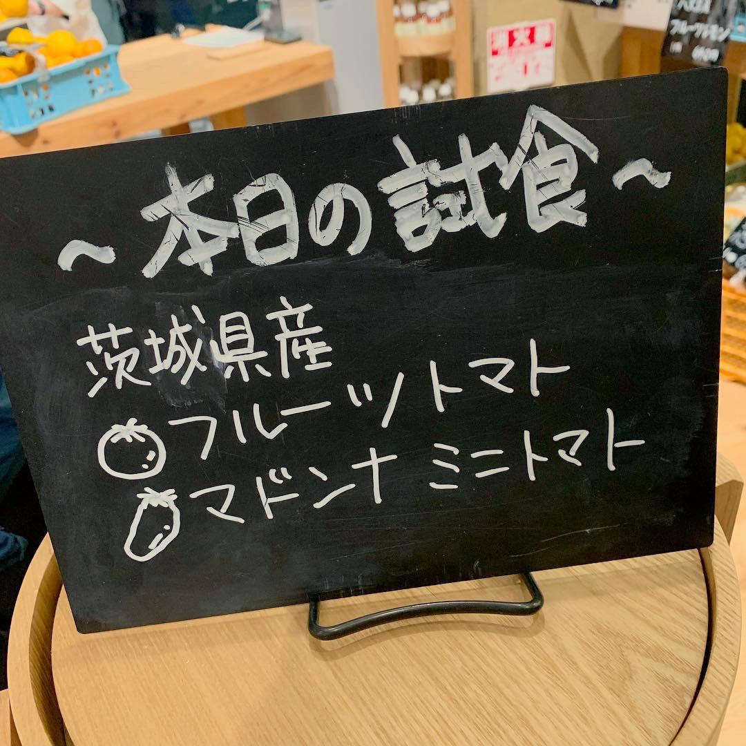 《本日4/4open❤️》話題の【無印良品•銀座】に行ってきました☻!_3