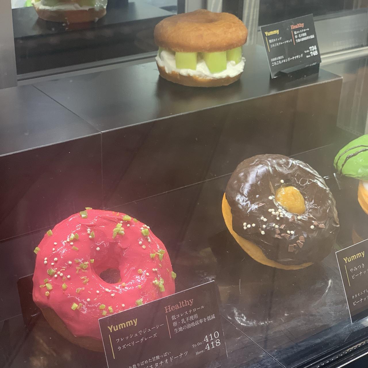 ヘルシージャンクフードって何?プラントベースの料理が楽しめる渋谷【2foods】へ♡_2