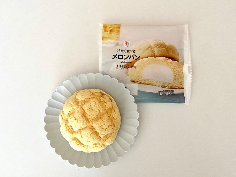 『セブン‐イレブン』の「冷たく食べるメロンパン」、パッケージと中身