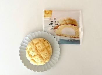 『セブン‐イレブン』の「冷たく食べるメロンパン」が専門店レベルのおいしさで、ストック確定!