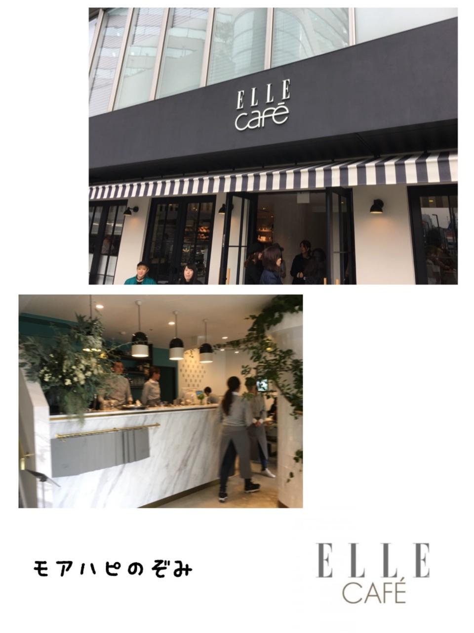 ♡11/11グランドオープン【ELLE café 青山店】プレオープンへ♡モアハピ◡̈のぞみ♡_3