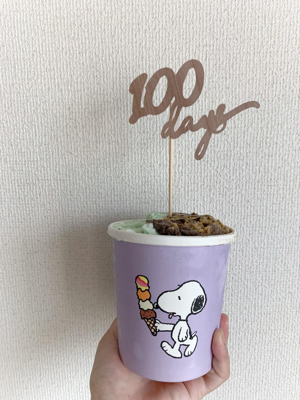 サーティワンのスヌーピーコラボ9月限定アイスクリーム