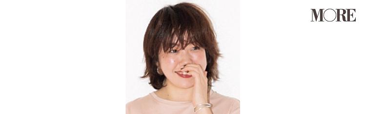スタイリスト高野さんが推す『シーバイクロエ』のバッグや別注、コラボなど人気ブランドの新作9選!_1