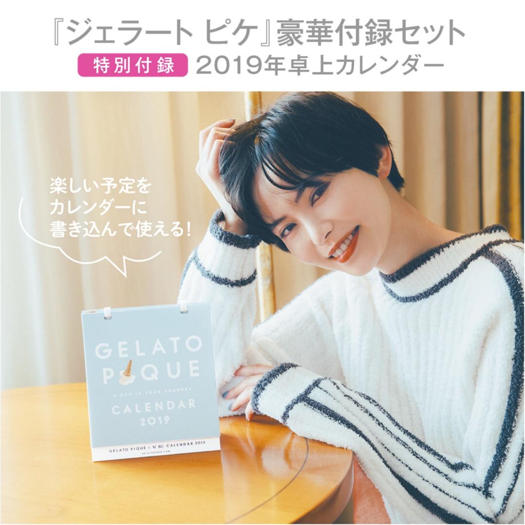嵐・二宮和也さんがMORE1月号(付録あり版)の表紙に! 男性単独は約15年ぶり。連載未公開カットも30点掲載!!_3