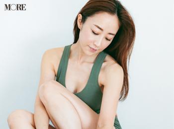 ひじ、足裏など、ザラつく部分に効く強力保湿ケア【神崎恵さんのボディケア③】