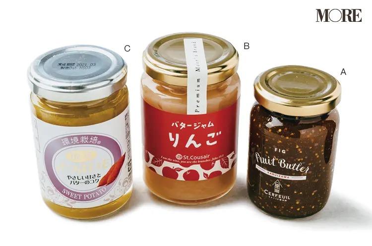 セルフィユ軽井沢のいちじくバターとサンクゼールのりんごバタージャムと信州自然王国のさつまいもとバターのペースト