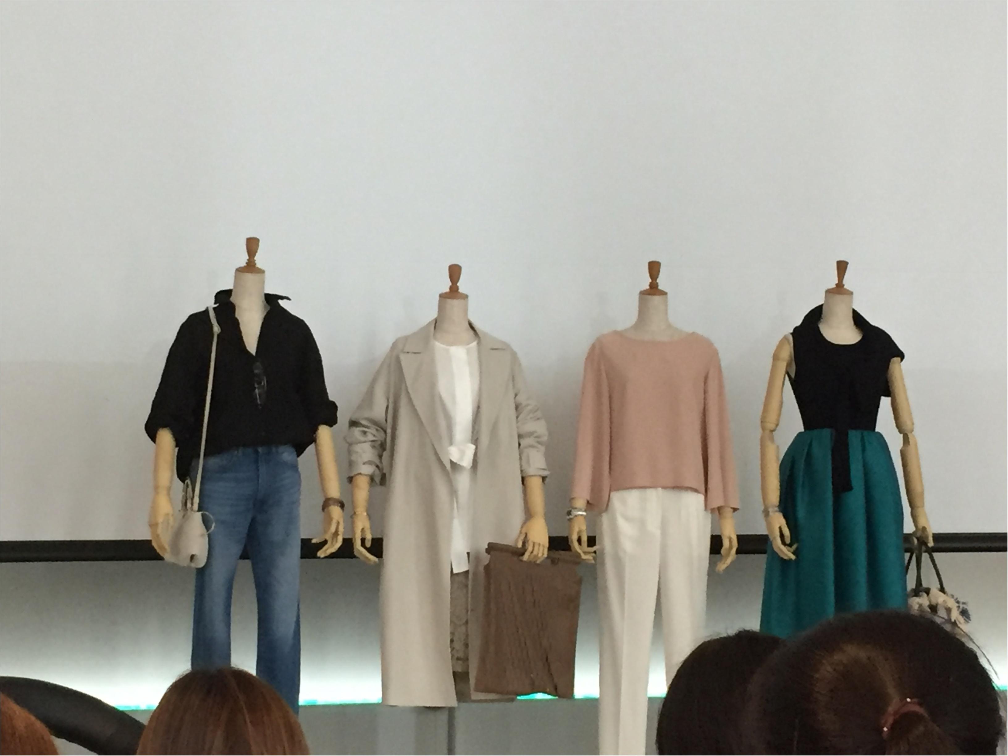 「ベーシック服をおしゃれに着こなす術」を学ぶ!グランフロント大阪で、キラめくワタシをプロデュースしよう!_2