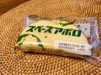 【期間限定で復刻!】マツコ&有吉のかりそめ天国で紹介された幻のパン