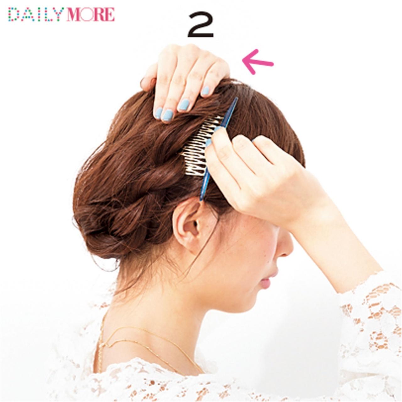 結婚式特集《髪型編》- 簡単にできるお招ばれヘアアレンジや、おすすめヘアアクセサリー_23