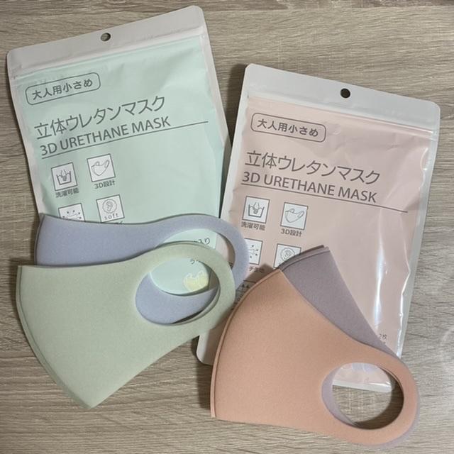 【新商品】血色感アップできるマスク見つけました!《スリコ》_2