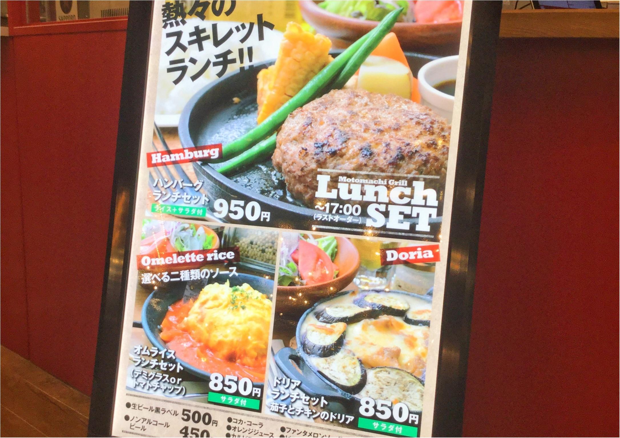 4/27広島バスセンターが変わります!《バスマチ FOOD  HALL》がグランドオープン♡美味しいご飯を食べた後は、広島ならではの手土産も買って帰りませんか?_2