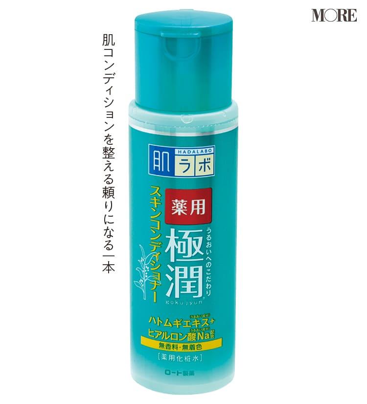 敏感肌さんにおすすめのスキンケア特集 - クレンジングや化粧水など、肌に優しいスキンケアは?_18