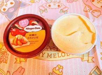 【ハーゲンダッツ】『林檎のカラメリゼ』は甘酸っぱさとほろ苦さがベストマッチな秋の味わい