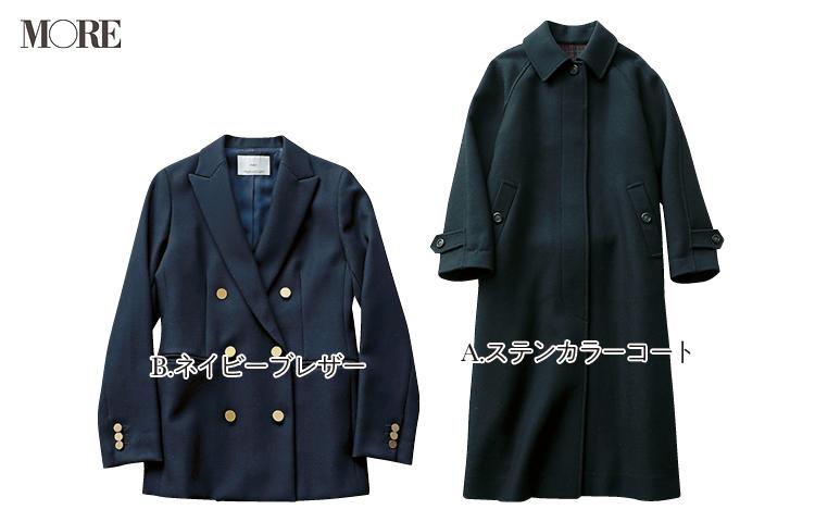 真冬から使える9着で「着回し連載」スタート!少しの買い足しと賢いアイデアで、春までずーーっとおしゃれに☆_1