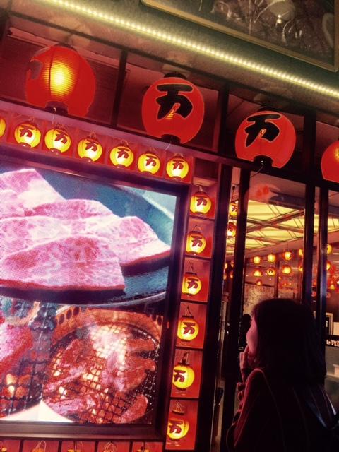 【ウラMORE】脂肪遊戯② 突入せよ! 肉の万世!_2