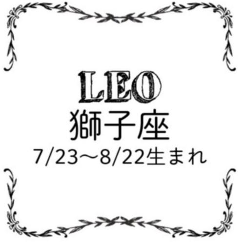 <4/27~5/27>今月のMORE HAPPY☆占い_6