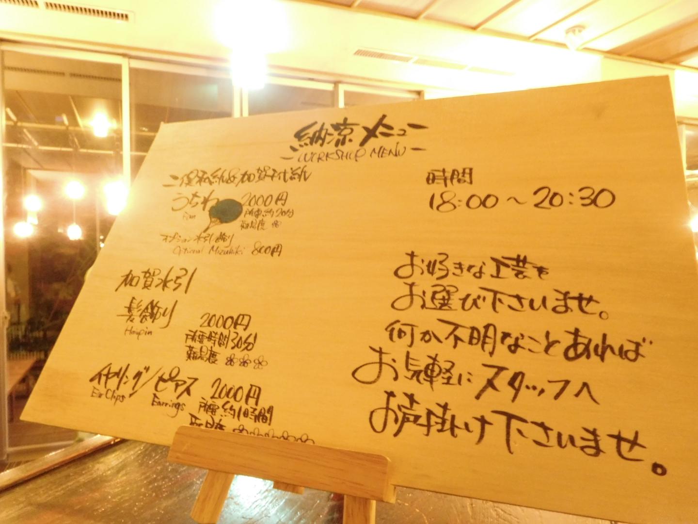 【星野リゾート 界 加賀】『界タビ20s』で温泉と伝統文化が心ゆくまで愉しめる女子旅を♡_9