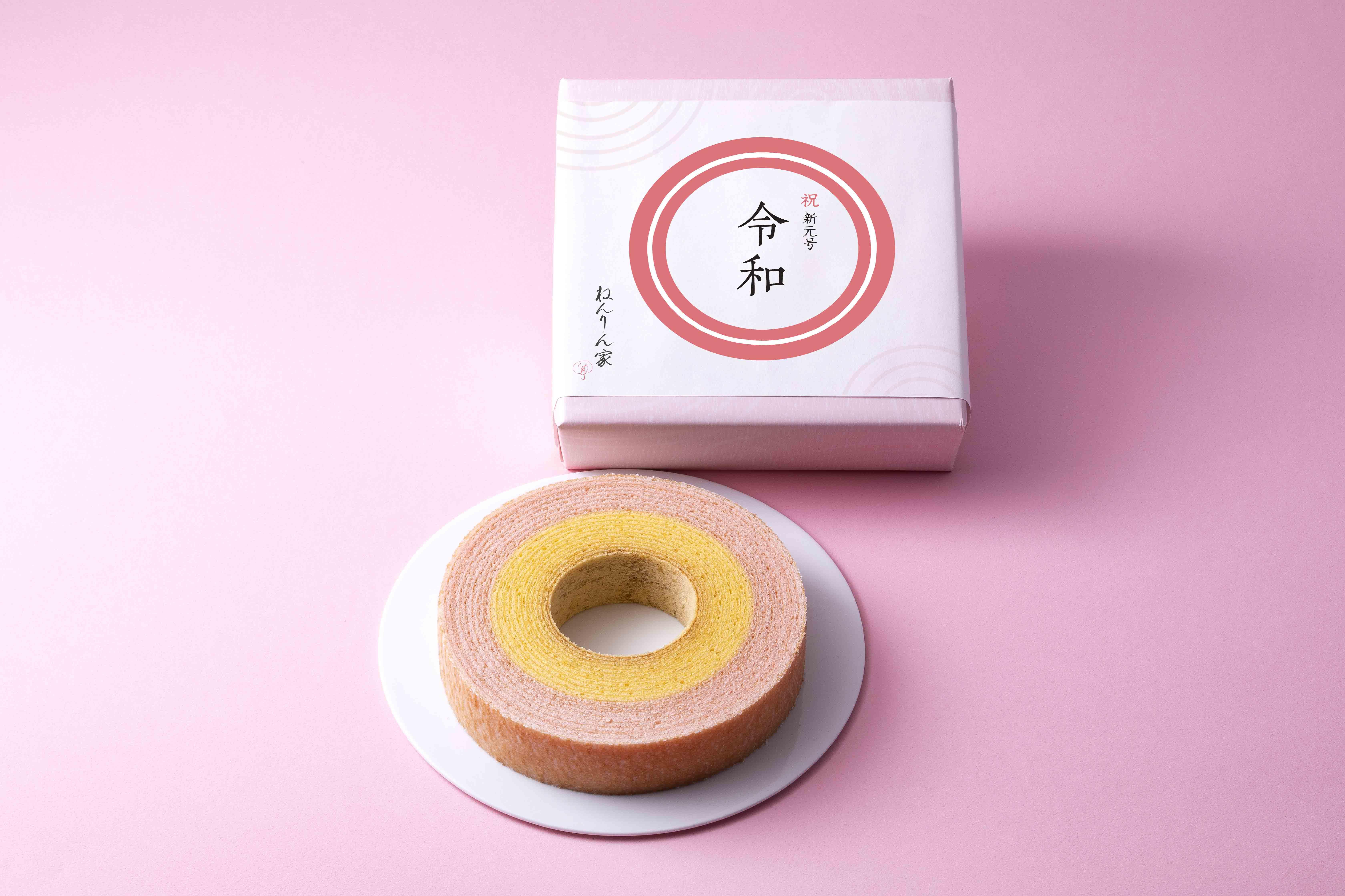 東京のおしゃれなお土産特集《2019年》- 東京限定のお土産や、人気お土産ランキングまとめ_8