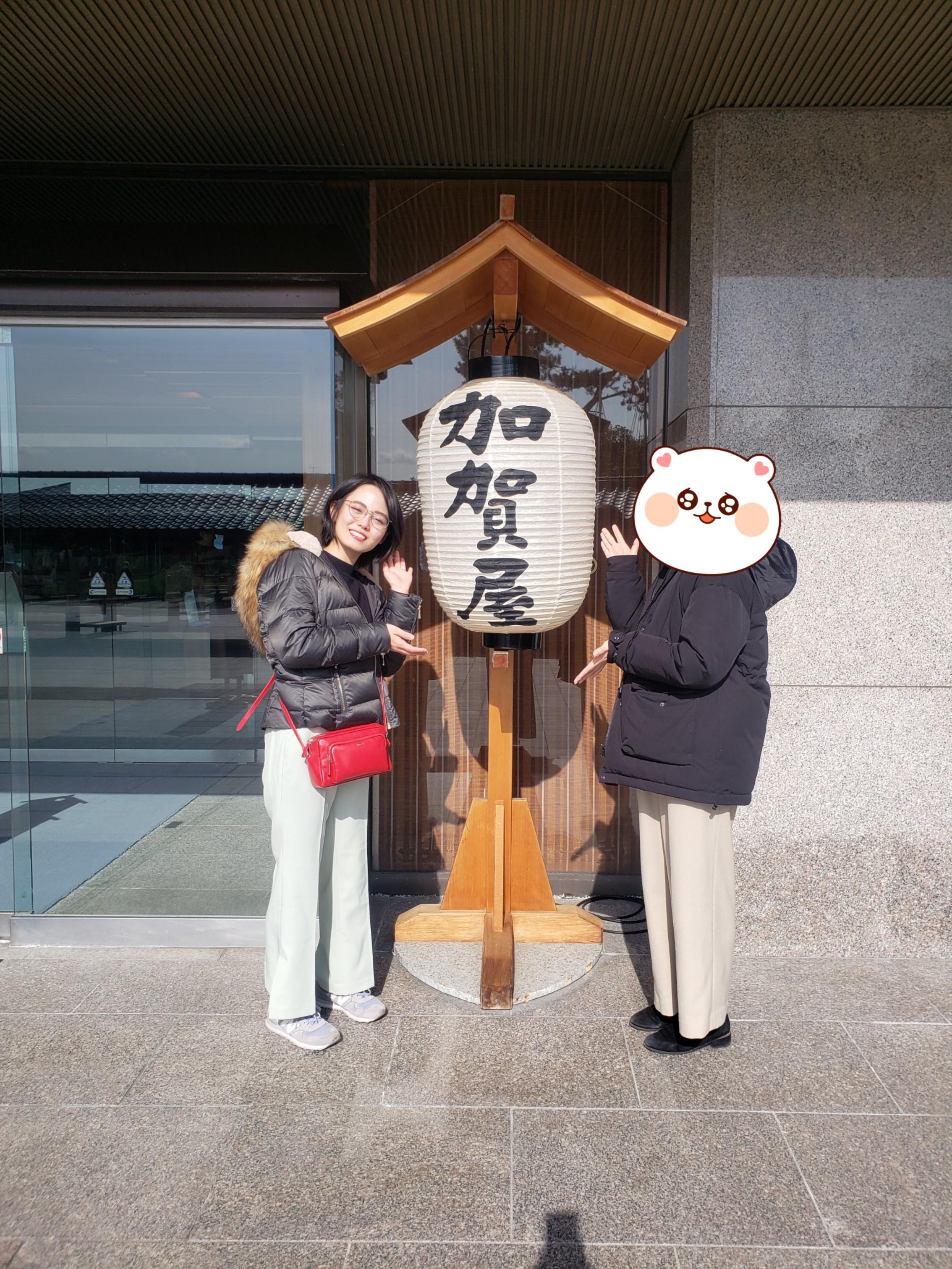 《金沢・能登女子旅♡》観光・ドライブ・縁結び☆宿はあの「加賀屋」でプチ贅沢三昧☆_21
