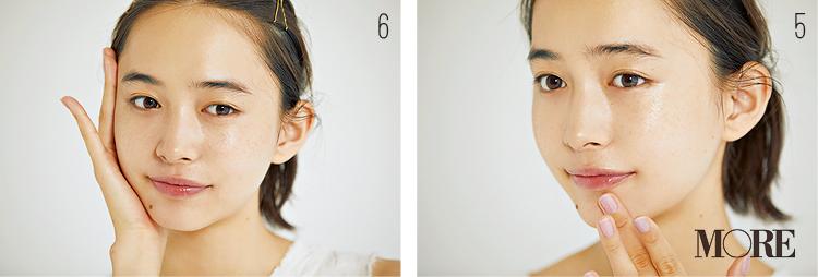 「透け美白肌」「毛穴レス肌」etc. なりたい肌が手に入るベースメイク Photo Gallery_1_20
