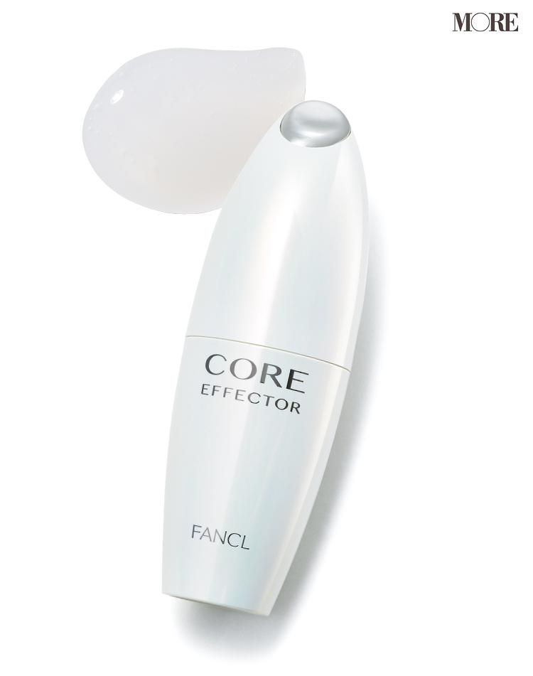 """""""無添加""""『ファンケル』の攻めるスキンケア。先行型美容液「コアエフェクター」でストレスから美肌を守り、肌が上向きに安定する実感を_2"""
