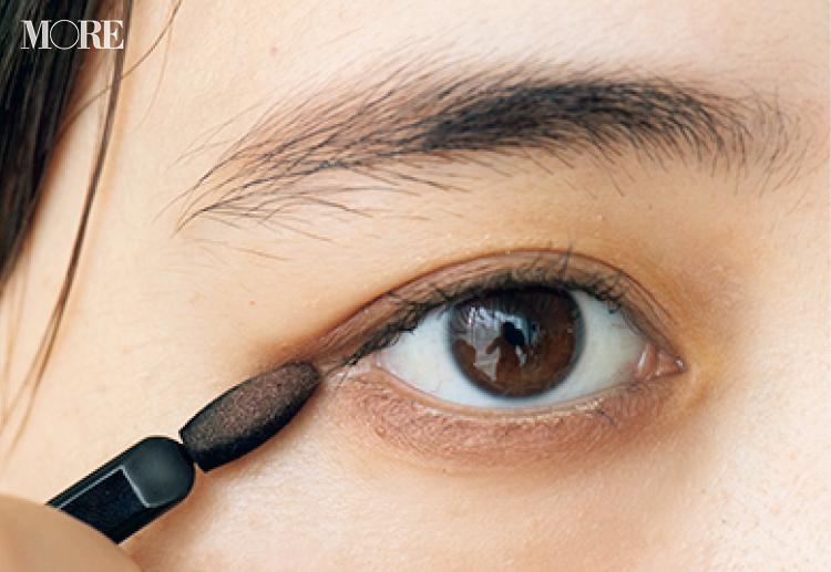 目ヂカラを増す方法2