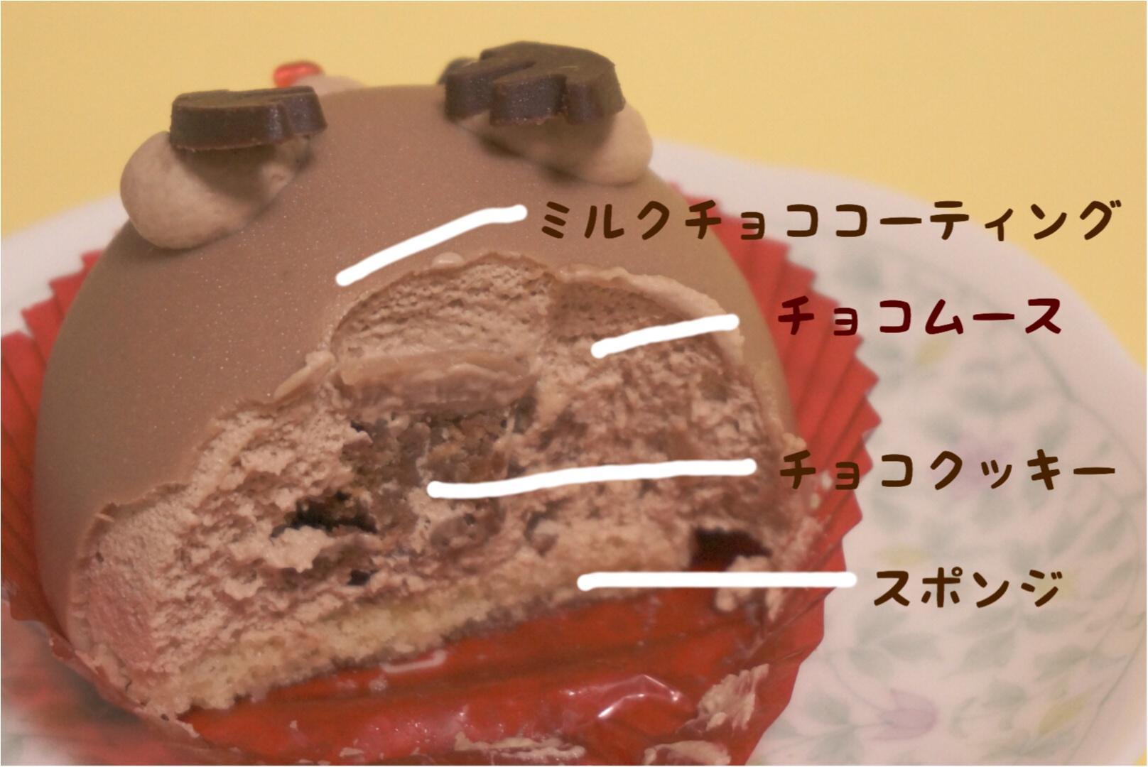 《カメラ必須‼︎》食べるのがもったいない‼︎セブンイレブンのトナカイ&雪の子ケーキが可愛すぎるっ♡_3