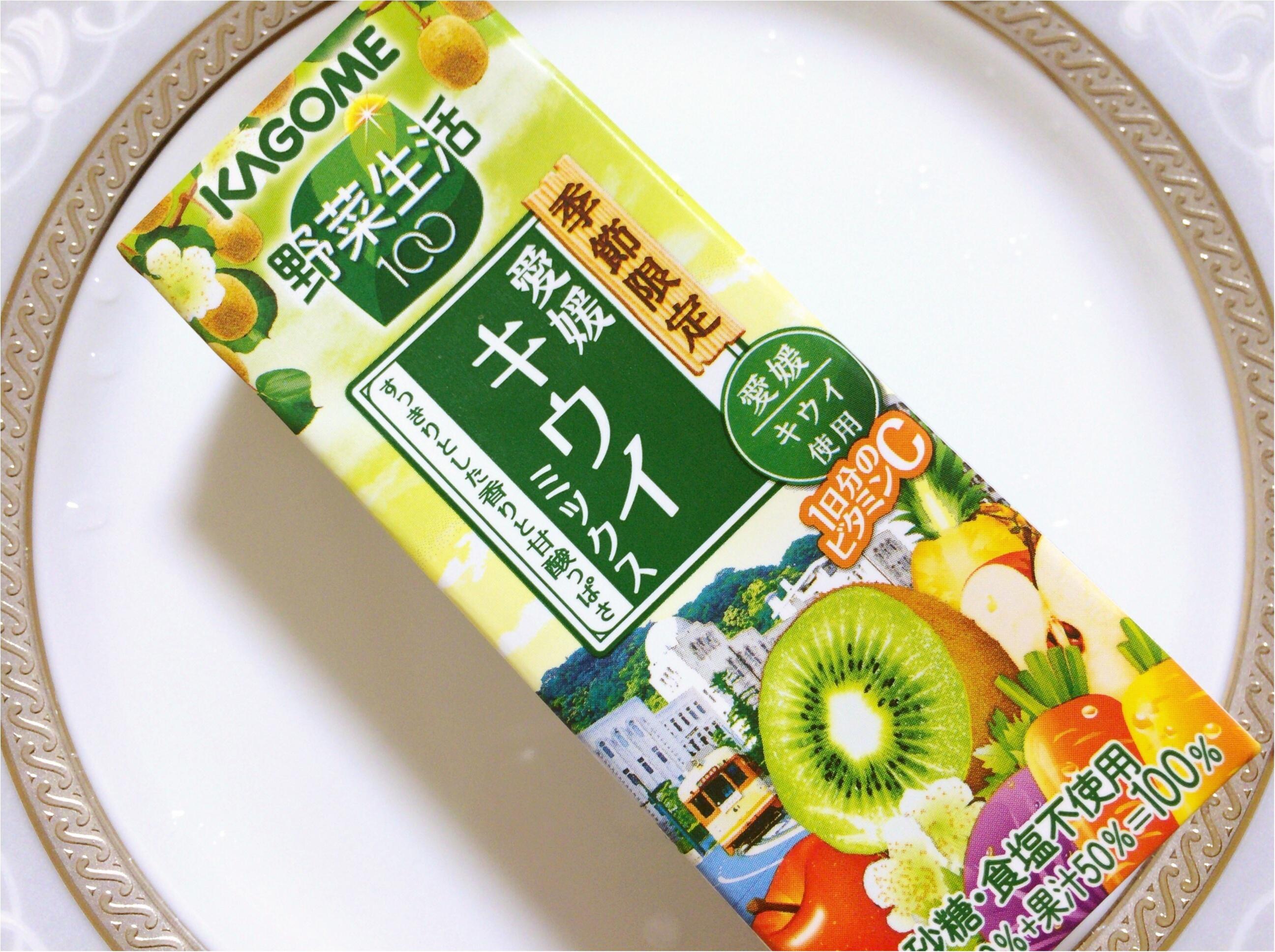 【コンビニ新作】キウイ♡なビタミンC豊富!カゴメ『野菜生活100』季節限定シリーズが美味しい♡_4